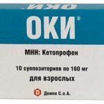 Раствор оки (oki) инструкция по применению