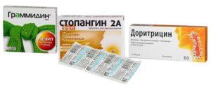 Антибиотики для детей и взрослых