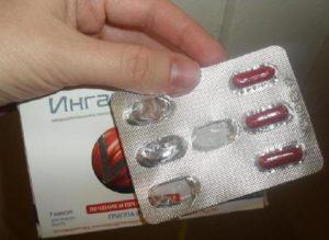 Как принимать ингавирин взрослым