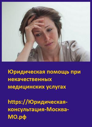Банер Юр на другие сайты 3
